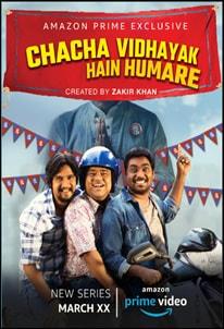 Chacha Vidhayak Hai Hamare Season 1 Episode 1