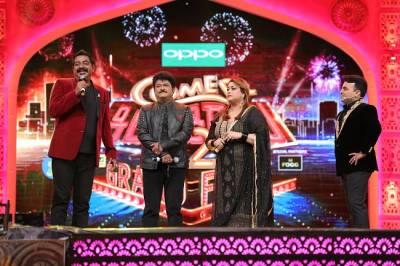 Comedy Khiladigalu 2, Zee Kannada