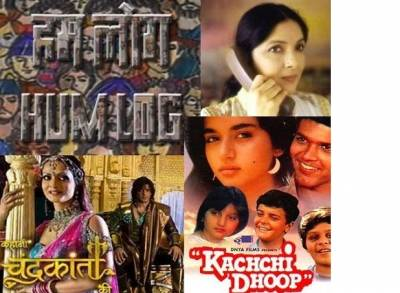blast from the past tv actors on which show from the 90s