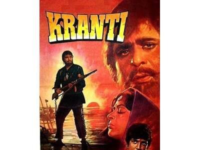 Manoj Kumar's patriotic drama 'Kranti' on 12th November at 6:30 PM