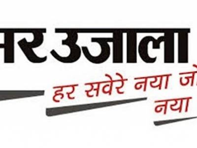 Amar Ujala targets young readers on the go with 'Select'