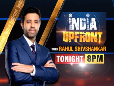 'INDIA UPFRONT with Rahul Shivshankar' only on TIMES NOW
