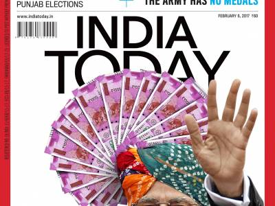 India Today Group revamps its flagship magazine India Today