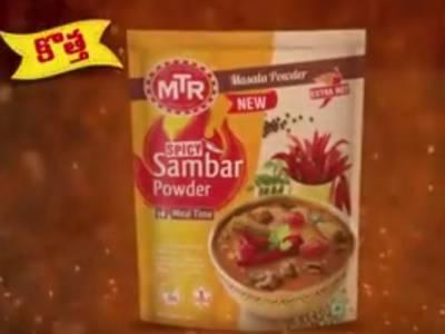 Mtr Foods | Adgully com