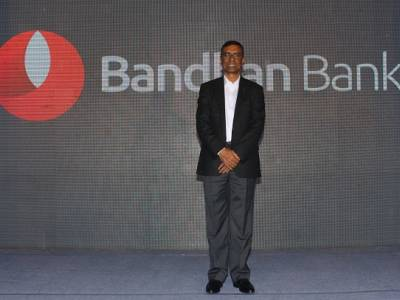 mbfi assignment bandhan group 10 Re: add bandhan bank prashant p patil, jan 16, 2018 10:57 pm posted in group: tez user community categories: add or remove payment account : android : okicici : other : start a discussion : hi these banks are added by national payment corporation so wait for your bank getting listed for upi payments regards.