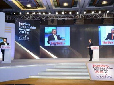 Percept ICE successfully executed the Forbes India Leadership Awards 2015