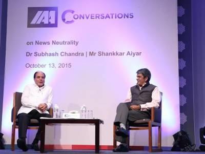 zee tv entrepreneur subhash chandra Subhash chandra goyal launched zee tv in an era when many indians were eager to from sbm actg 19 at xavier - ateneo de cagayan.