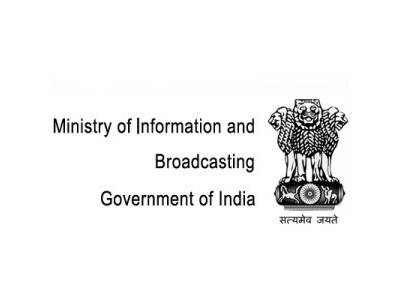 MIB extends DAS Phase IV deadline to 31 March 2017