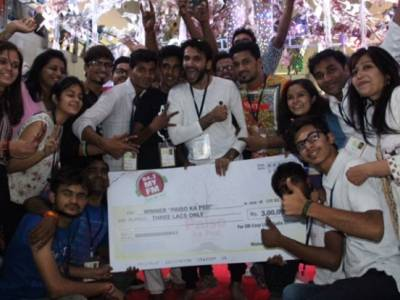 MY FM culminates Radio's 1st Reality Show  Paison ka Ped' in Indore