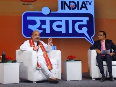 India TV Mega Conclave  SAMVAAD' creates National headlines