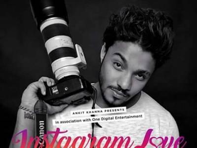 Raftaar releases his first solo single - Instagram Love!
