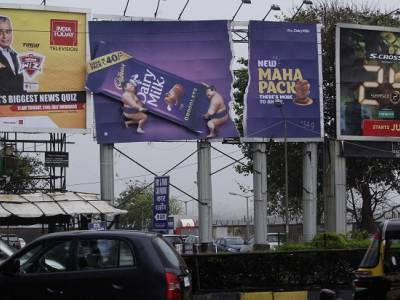 Posterscope creates disruptive OOH campaign for Cadbury Maha Pack