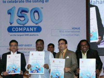 MRSS India joins hands with Pantomath launches 'Enterprise Migration Monitor'