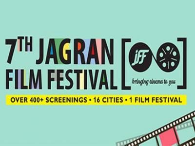 10 must watch films at 7th Jagran Film Festival