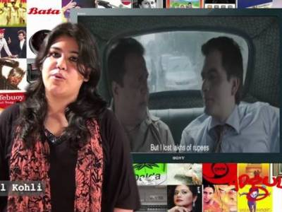 Ad Review | Motilal Oswal gets 4/5 & KFC Dips Bucket gets 2.5/5