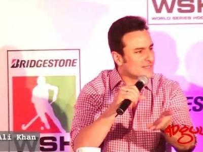 Adgully Report | Saif Ali Khan Unveils Bridgestone's World Series Hockey Trophy