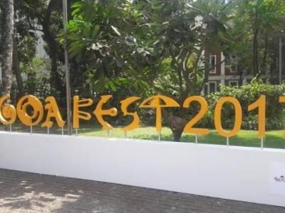 Goafest 2017 Day 2