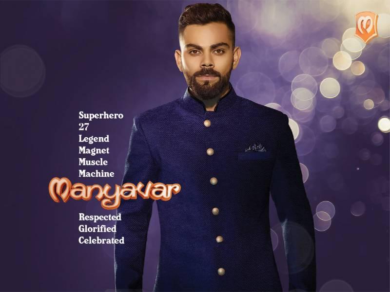 Manyavar Appoints Virat Kohli As Its Official Brand Ambassador