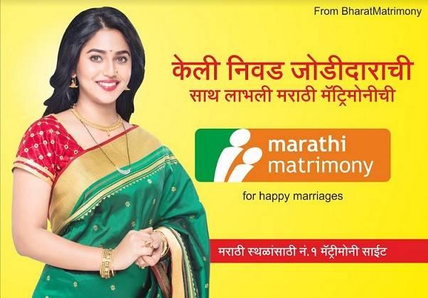 Marathi Matchmaking