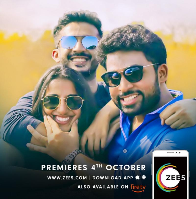 Chitra Vichitram Complete Season 1