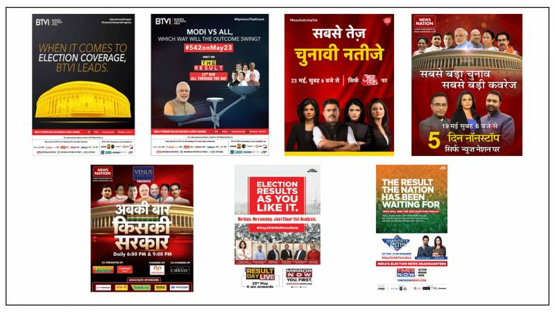 aaj tak news channel live tv