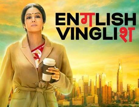 english vinglish full movie download in tamil